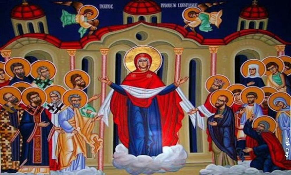 Pokrov Presvete Bogorodice u narodu poznat kao ženski praznik