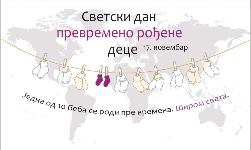 Međunarodni dan prevremenorođenih beba