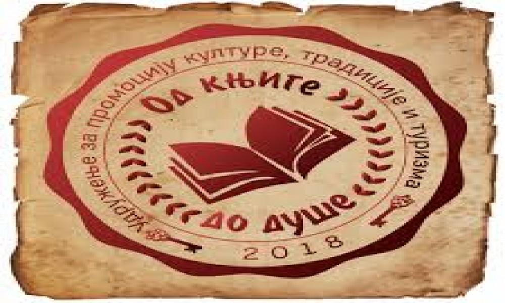 Udruđenje Od knjige do duše za Svratište za decu u Beogradu