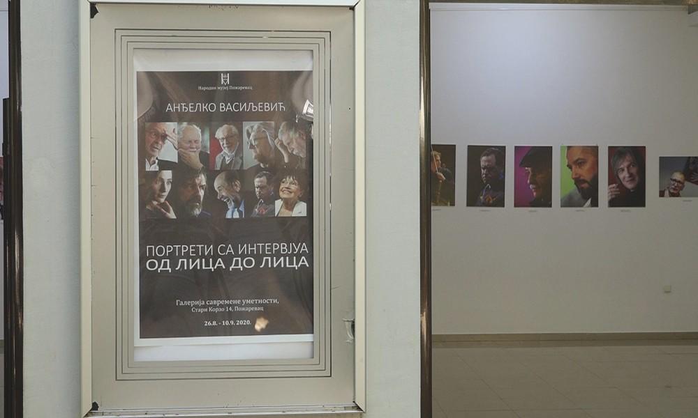 U GSU postavljena je izložba fotografija: Portreti sa intervjua  Od lica do lica