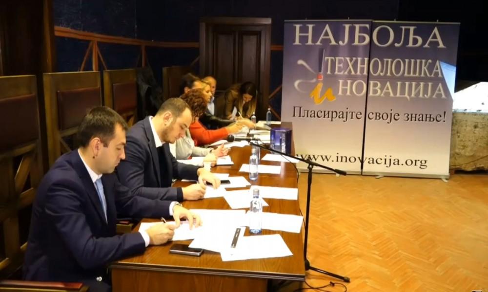TAKMIČENJE ZA NAJBOLJU TEHNOLOŠKU INOVACIJU U SRBIJI I REPUBLICI SRPSKOJ 2018