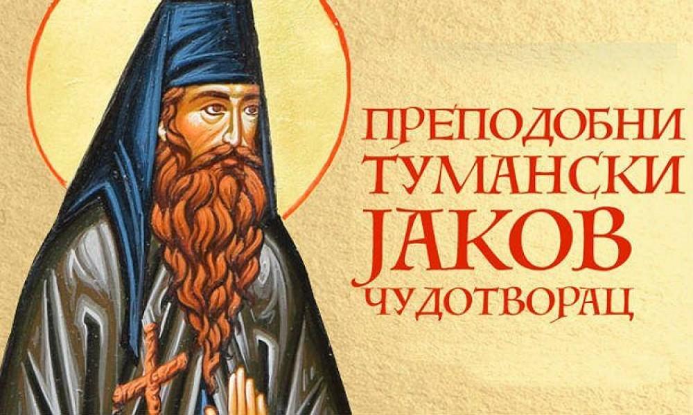 Meštani Rabrova pokrenuli inicijativu za izradu spomen obeležja I izradu mozaika sa likom svetitelja Prepodobnog Jakova Novog Tumanskog