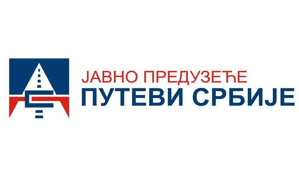 """JP """"Putevi Srbije"""" je """"Šampion poslovne izvrsnosti"""""""