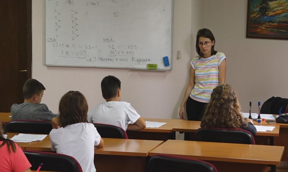 MEĐUNARODNI LETNJI KAMP MATEMATIČKE GIMNAZIJE U DOMU UČENIKA NA TULBI