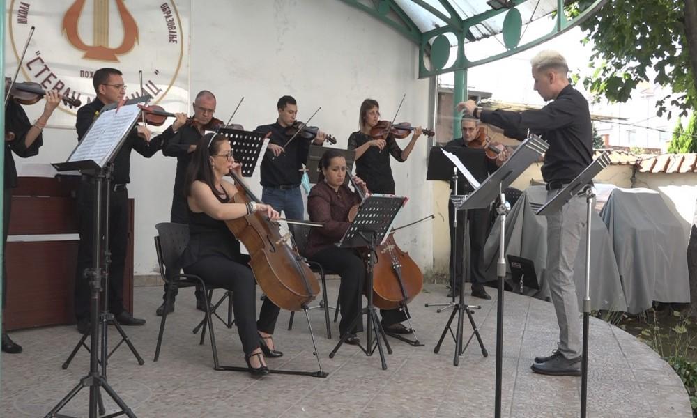 Klasika u fokusu na letnjoj sceni Muziče škole
