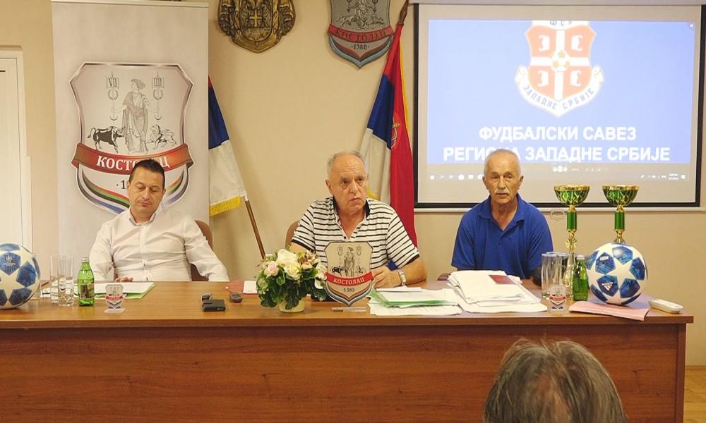 KONFERENCIJA LIGE MLAĐIH KATEGORIJA FUDBALSKOG SAVEZA REGIONA ZAPADNE SRBIJE