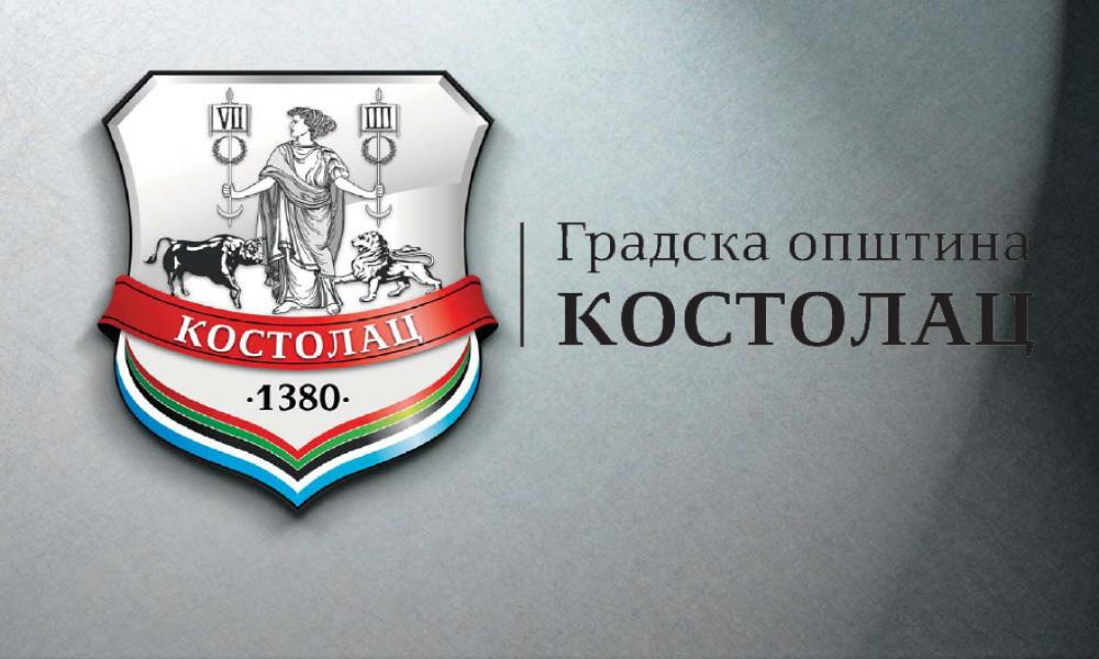 Opština Kostolac dodeljuje sredstva za sport