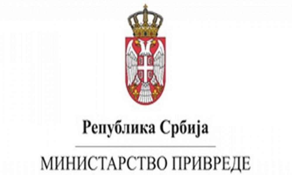 ČETIRI PRIORITETA MINISTARSTVA PRIVREDE U 2019.