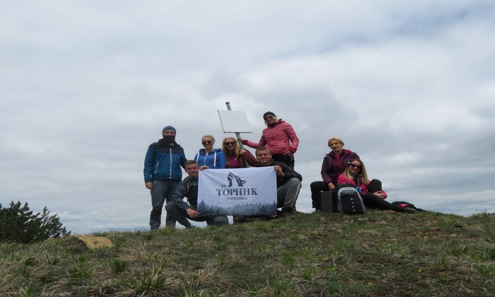 Akcija Planinarskog kluba Tornik na vrh Velika Gruda