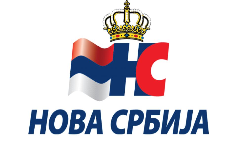 GRADSKI ODBOR NOVA SRBIJA POŽAREVAC PREŠAO U SNS
