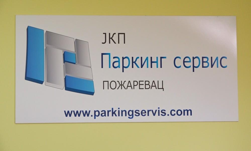 U sredu, 11. novembra  neće se naplaćivati parking u Požarevcu