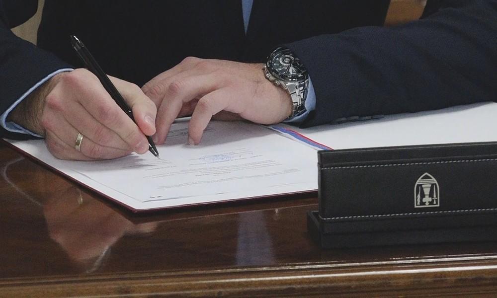 Potpisan memorandum za kvalitenije obrazovanje