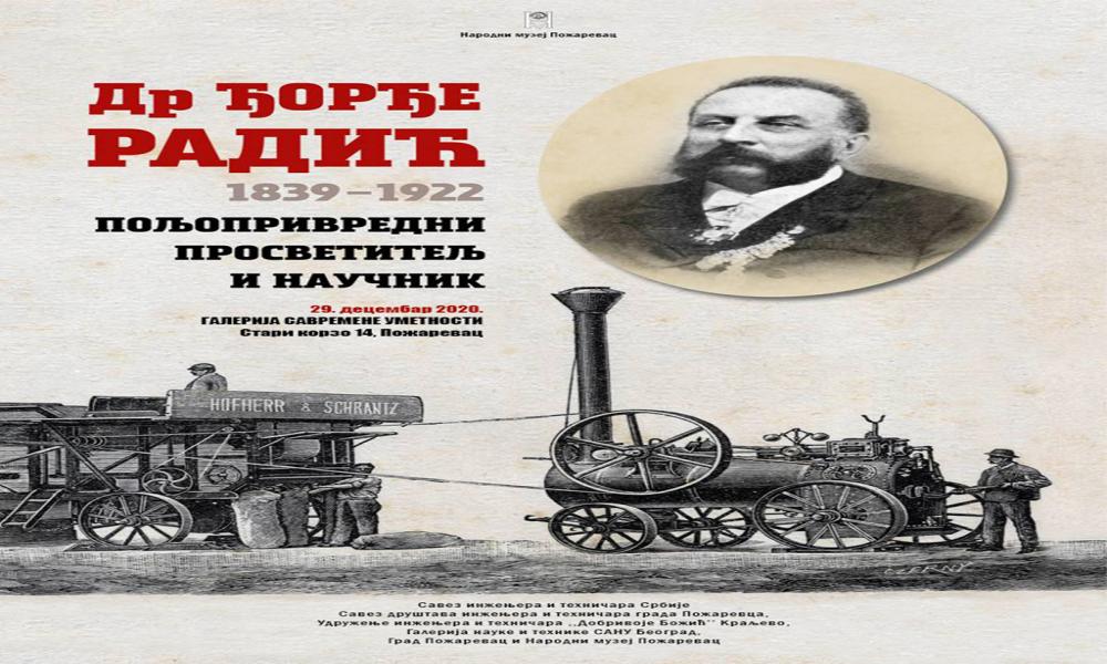 Izložba posvećena doktoru Đorđu Radiću