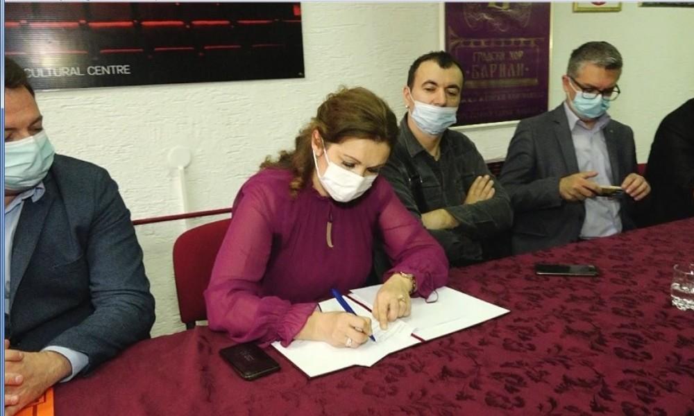 Potpisan sporazum ustanova kulture Srbije