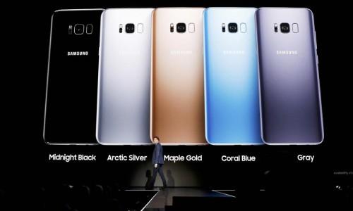 Samsung zvanično predstavio Galaxy S8