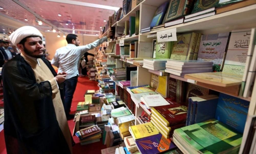 Srbija počasni gost Međunarodnog sajma knjiga u Teheranu