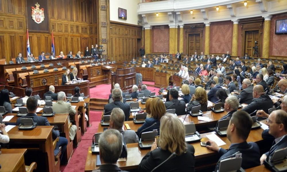Poslanici o Hojt Jiu, uplati 100 miliona Beogradu, Đilasu..