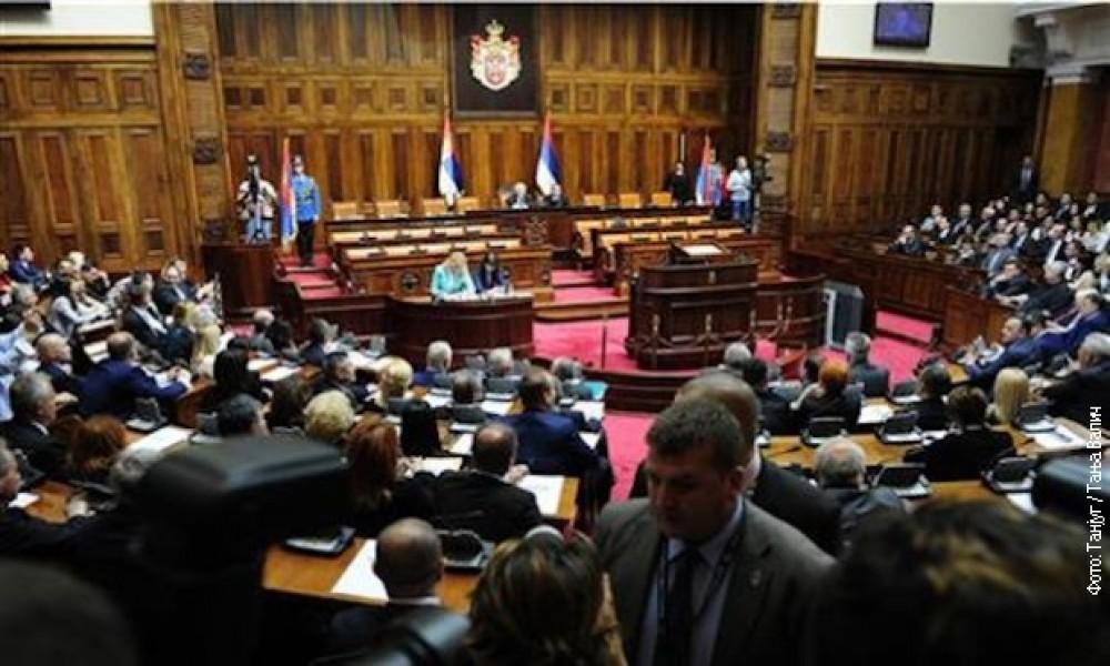 Skupština potvrdila sporazume o zajmovima i izabrala predsednike sudova