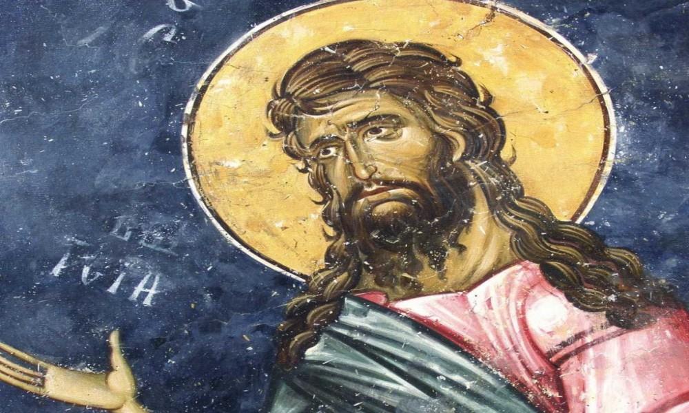 Danas je Sveti Jovan, običaj je da se ljudi bratime i kume