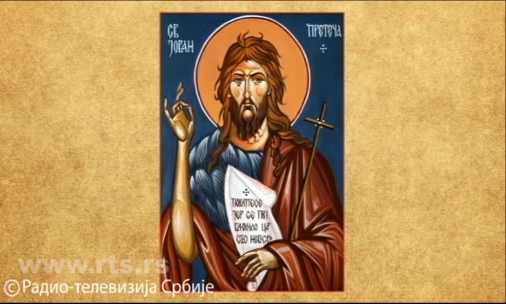 SPC i vernici slave Ivanjdan