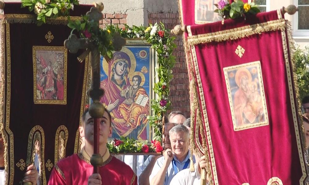 Grad Požarevac obeležio Dan Svete Trojice