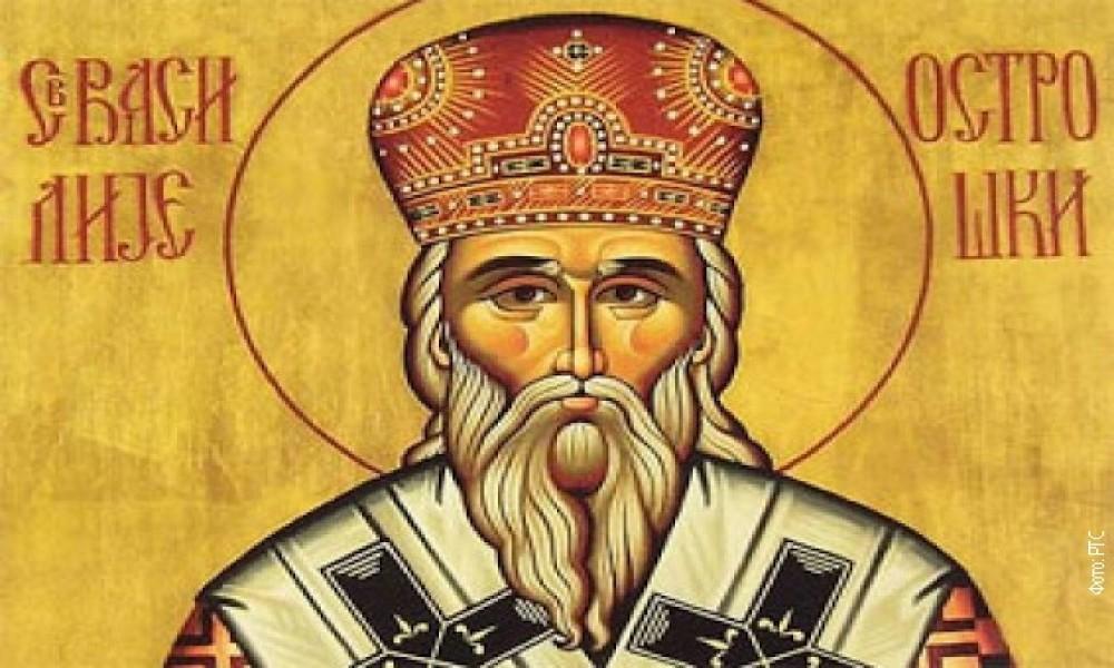 Sveti Vasilije Ostroški -zašto bi danas trebalo očistiti kuću