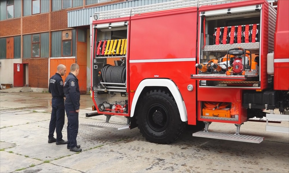 Raspisan konkurs za stručno usavršavanje vatrogasaca