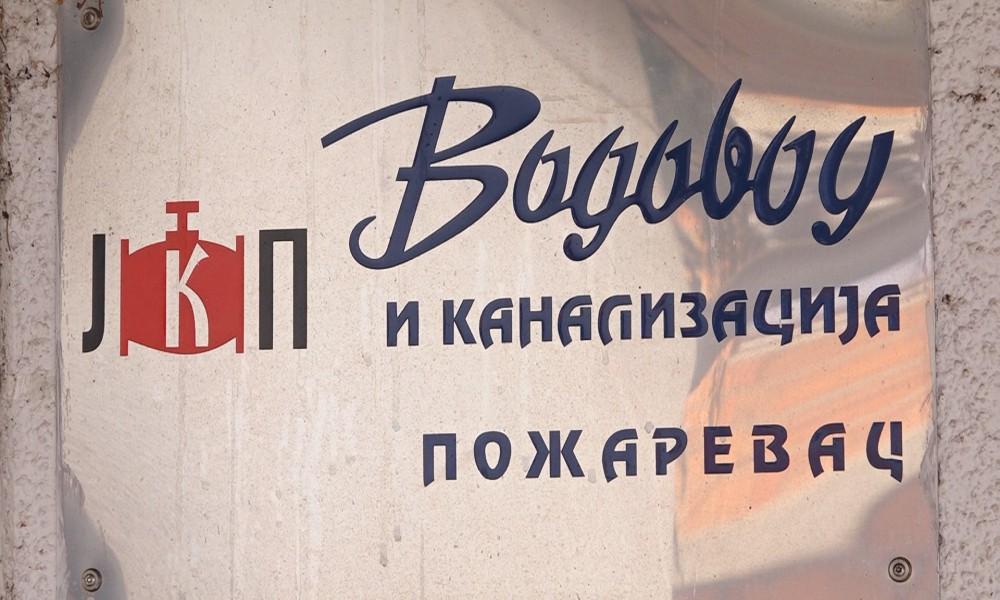 Zbog radova, sutra bez vode ulica Knez Milošev  venac