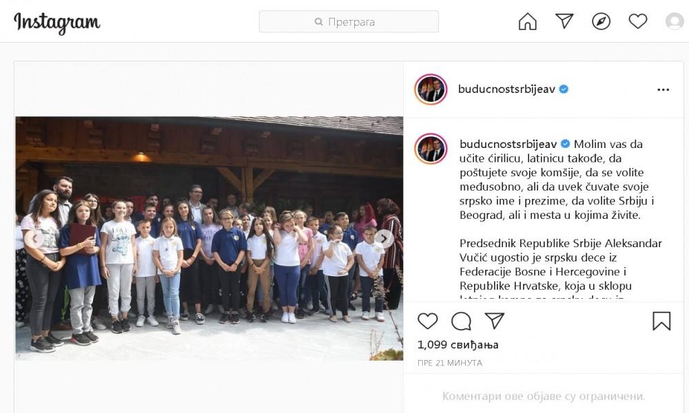 Vučić o dijalogu s Prištinom: Hoćemo suštinske razgovore koji rešavaju probleme